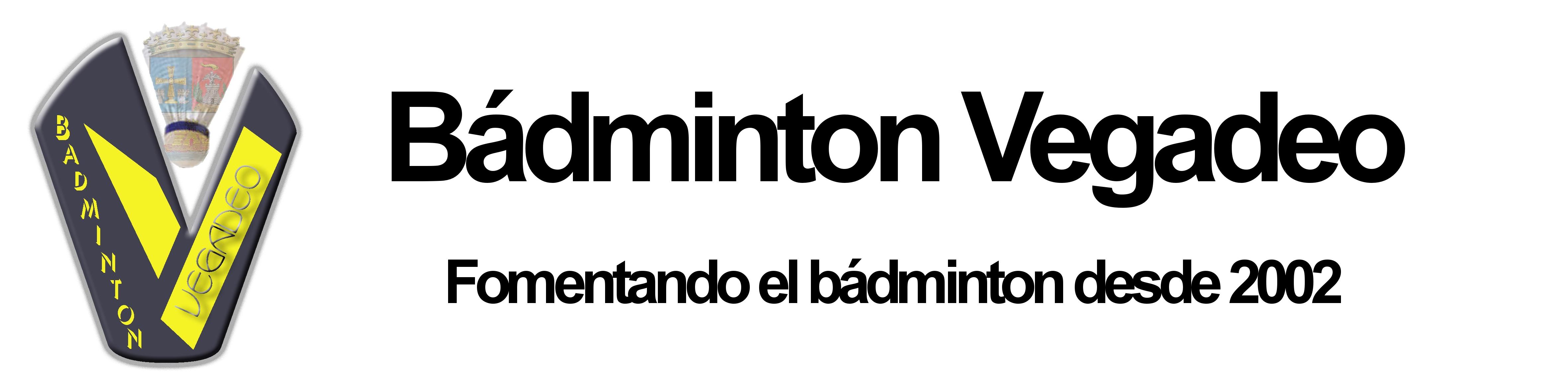 Club Bádminton Vegadeo